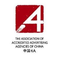 4A广告公司